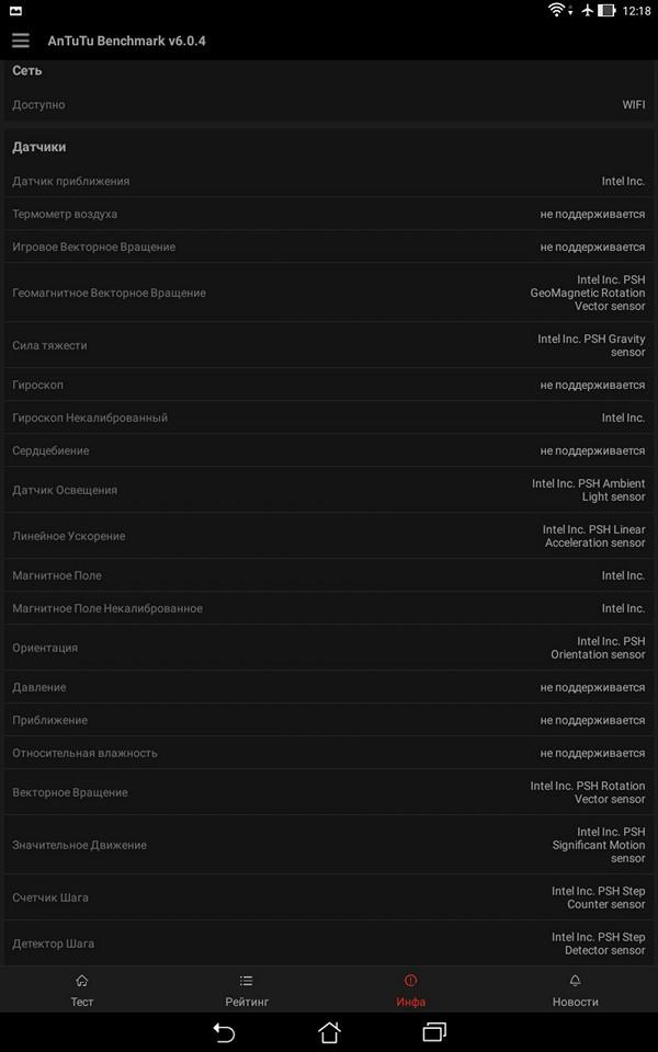 Обзор планшета ASUS ZenPad 10 - 4