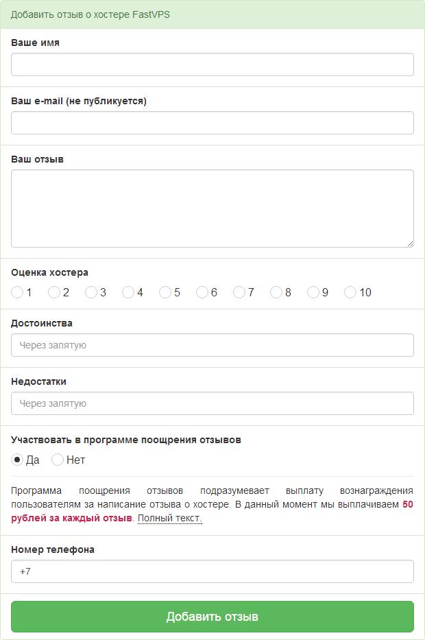 Выделенные серверы и отзывы о хостерах - 3