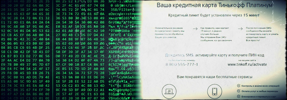 [PF] Печать PDF средствами .NET - 2