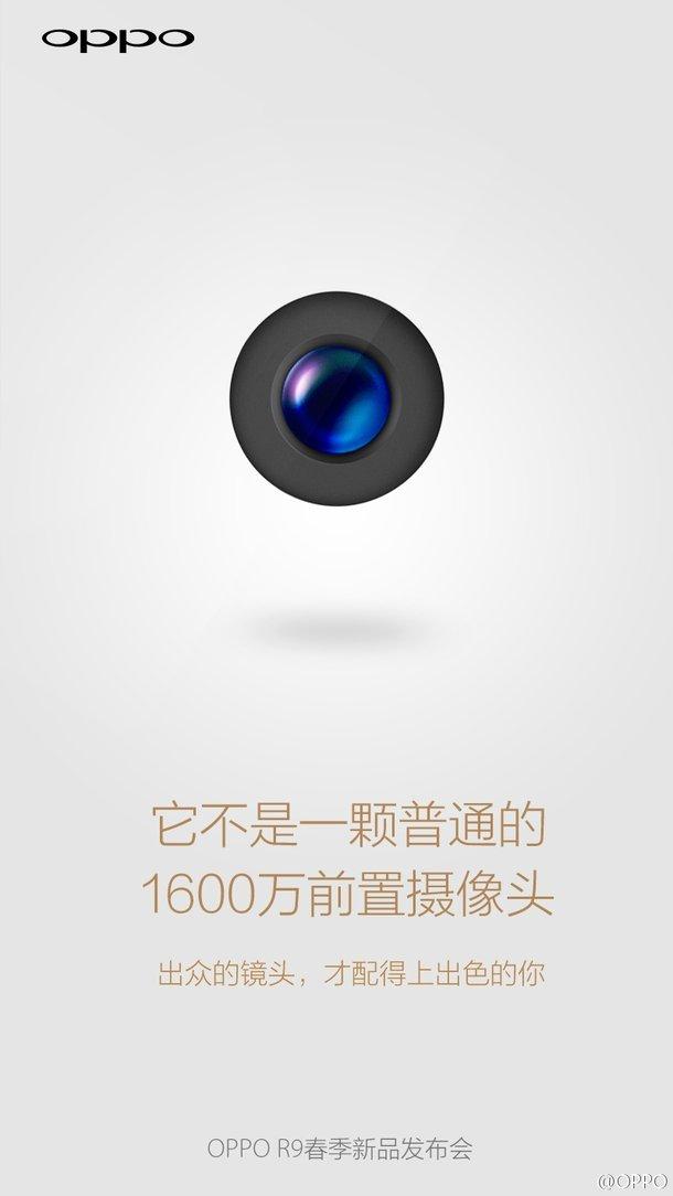 Фронтальная камера смартфона Oppo R9 получила 16-мегапиксельный датчик изображения и технологию Self-Perfection