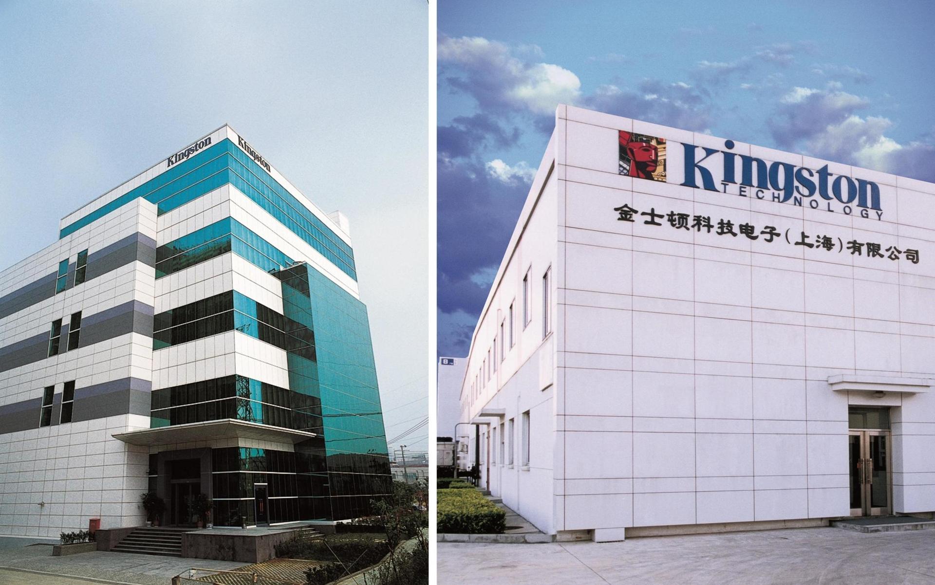 Родиться в кризис и всех победить, или история компании Kingston - 6