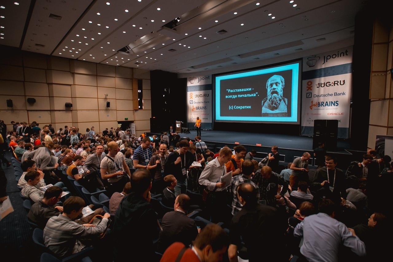 Свидетели JPoint: что делает программиста особенным? - 1