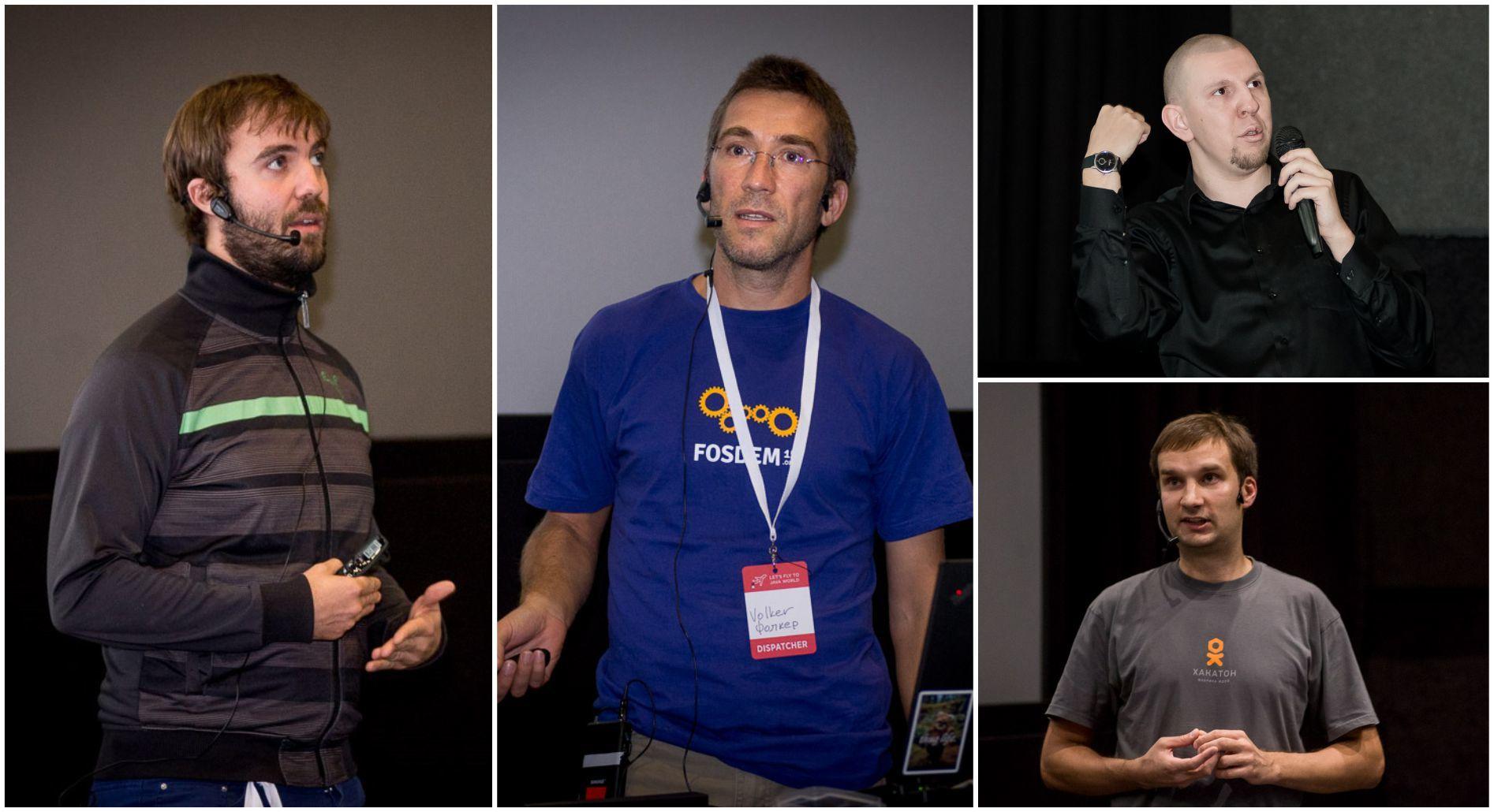 Вспомнить всё: Java-конференция JET. 28 сентября 2015. Отчёт - 5