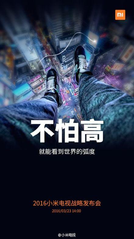 23 марта Xiaomi может представить свой первый телевизор с изогнутым экраном