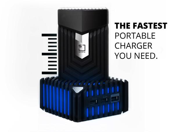 iTron со скоростью зарядки 500 мА•ч в минуту называют самым быстрым портативным аккумулятором