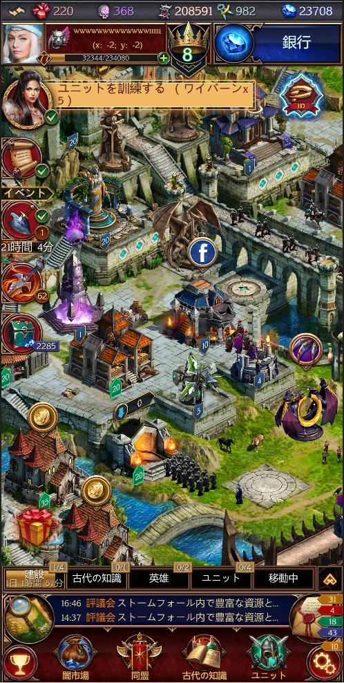 Локализация мобильных игр для азиатского рынка - 5