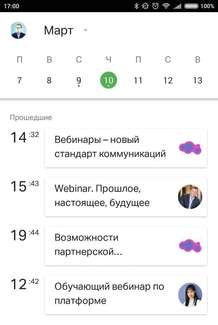 Полтора года на создание нового продукта: кейс Webinar - 4
