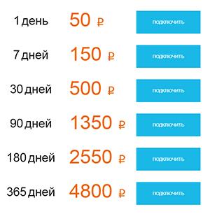 Провайдер в Москве предлагает пожизненный бесплатный интернет - 1