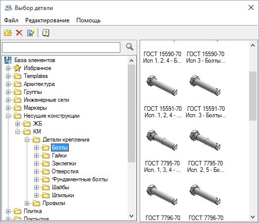 Создание дистрибутива nanoCAD с пользовательскими настройками - 6