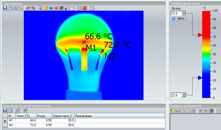 Светодиодные лампы X-Flash ВС - 7