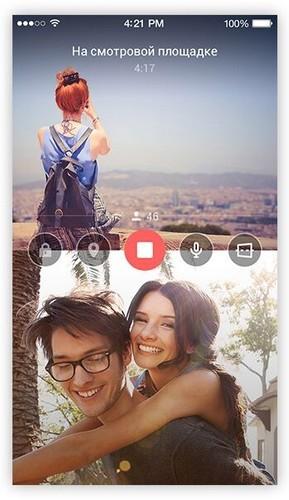 ICQ Contest. Итоги конкурса на редизайн мобильного приложения - 12