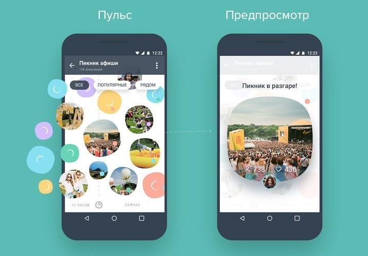 ICQ Contest. Итоги конкурса на редизайн мобильного приложения - 13
