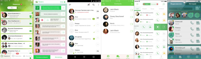 ICQ Contest. Итоги конкурса на редизайн мобильного приложения - 22
