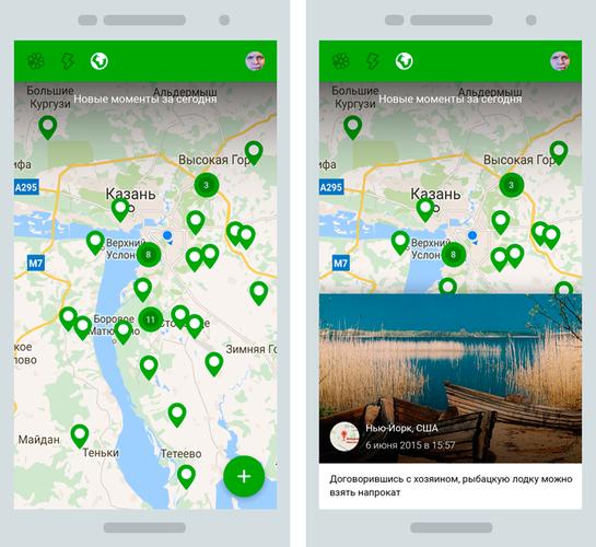 ICQ Contest. Итоги конкурса на редизайн мобильного приложения - 3
