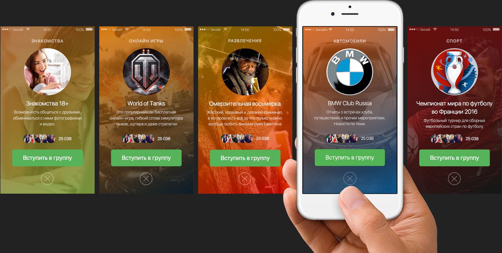 ICQ Contest. Итоги конкурса на редизайн мобильного приложения - 30