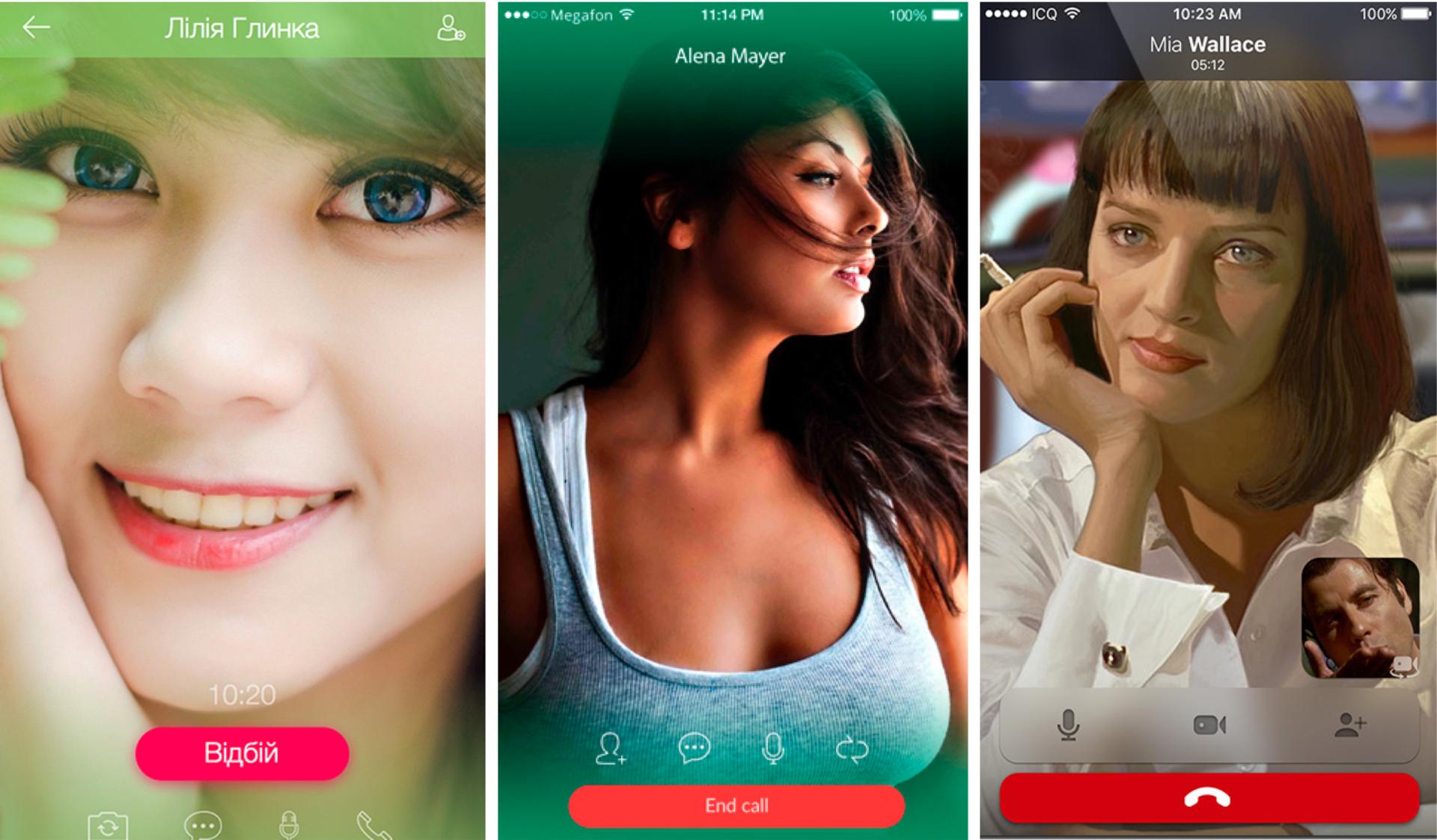 ICQ Contest. Итоги конкурса на редизайн мобильного приложения - 35