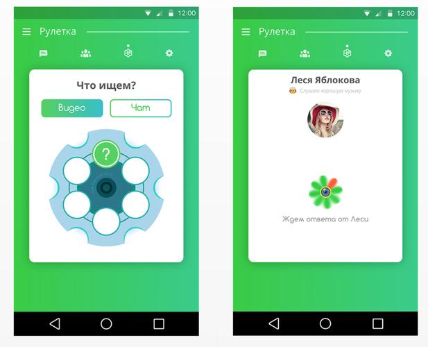 ICQ Contest. Итоги конкурса на редизайн мобильного приложения - 42