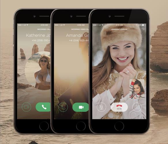 ICQ Contest. Итоги конкурса на редизайн мобильного приложения - 43