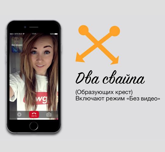 ICQ Contest. Итоги конкурса на редизайн мобильного приложения - 46