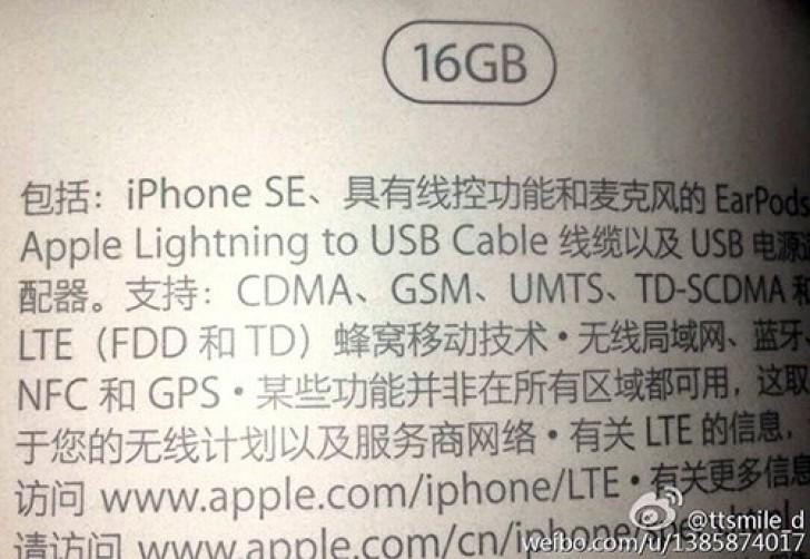 Смартфон Apple iPhone SE будет доступен в модификации с 16 ГБ памяти