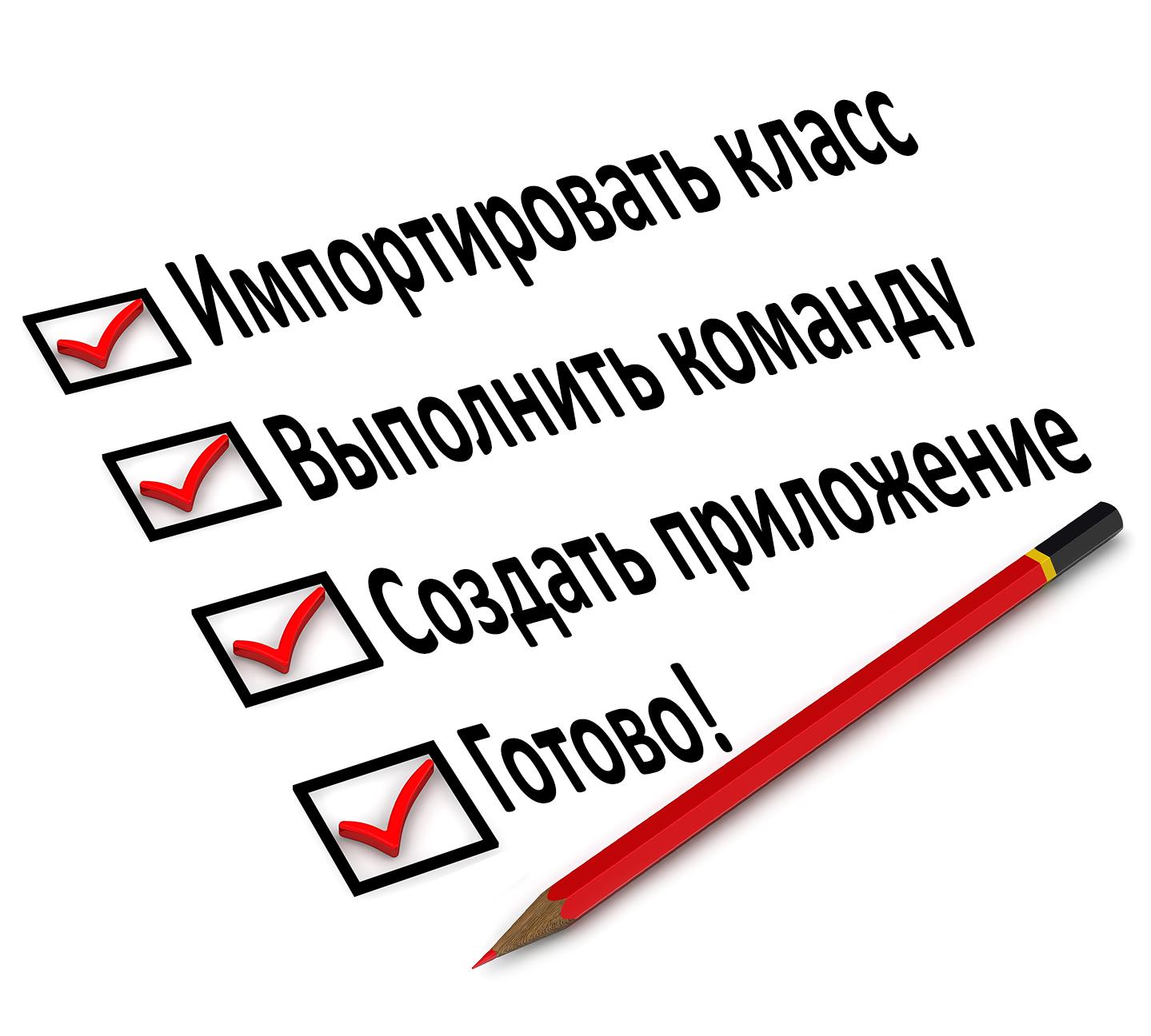 Установка приложений в Caché с использованием проекций - 1