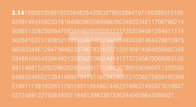 Сколько десятичных знаков числа пи использует НАСА - 1