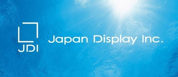 Japan Display закрывает несколько производственных линий