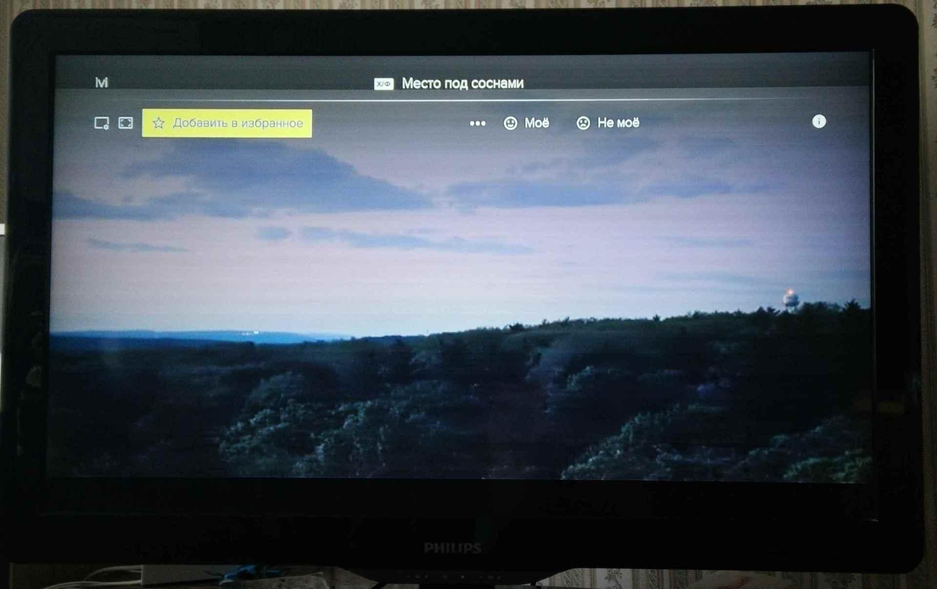 MOYO WOW — ТВ тоже может быть с интеллектом - 48