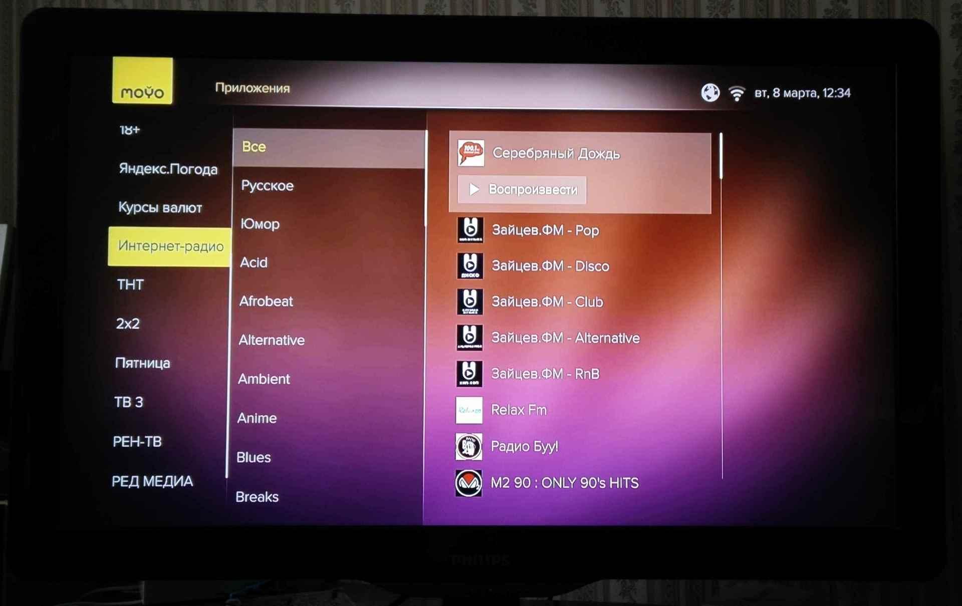 MOYO WOW — ТВ тоже может быть с интеллектом - 82