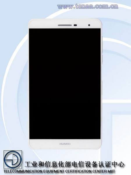 Планшет Huawei Honor X3/Mediapad X3 получит SoC Snapdragon 615