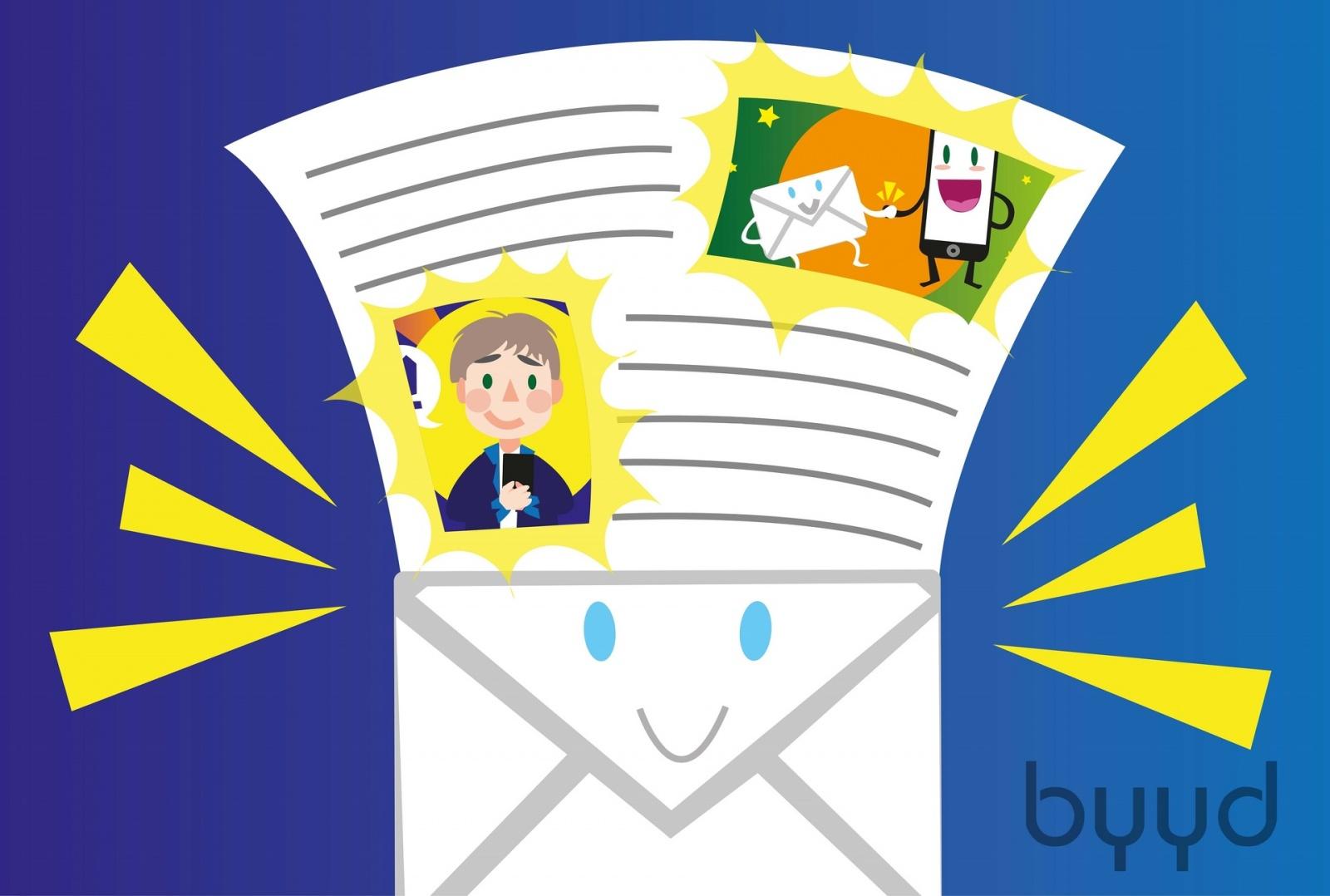 4 условия идеальной мобильной email-рассылки - 4