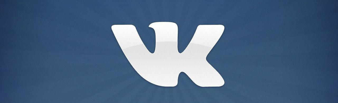 Отбираем валидные мобильные номера друзей VK на Python - 1