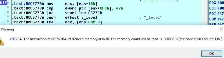 Решето под названием Adobe Flash - 12