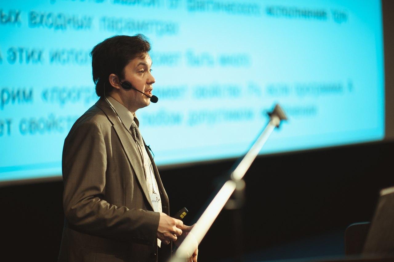 Роман Елизаров: «Половина научных работ по Concurrency — полная чушь!» - 1