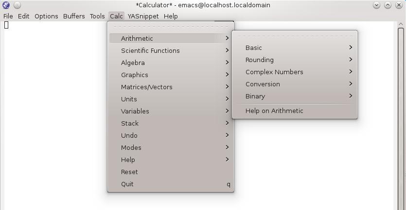 Emacs таинственный: Путешествие в калькулятор - 2