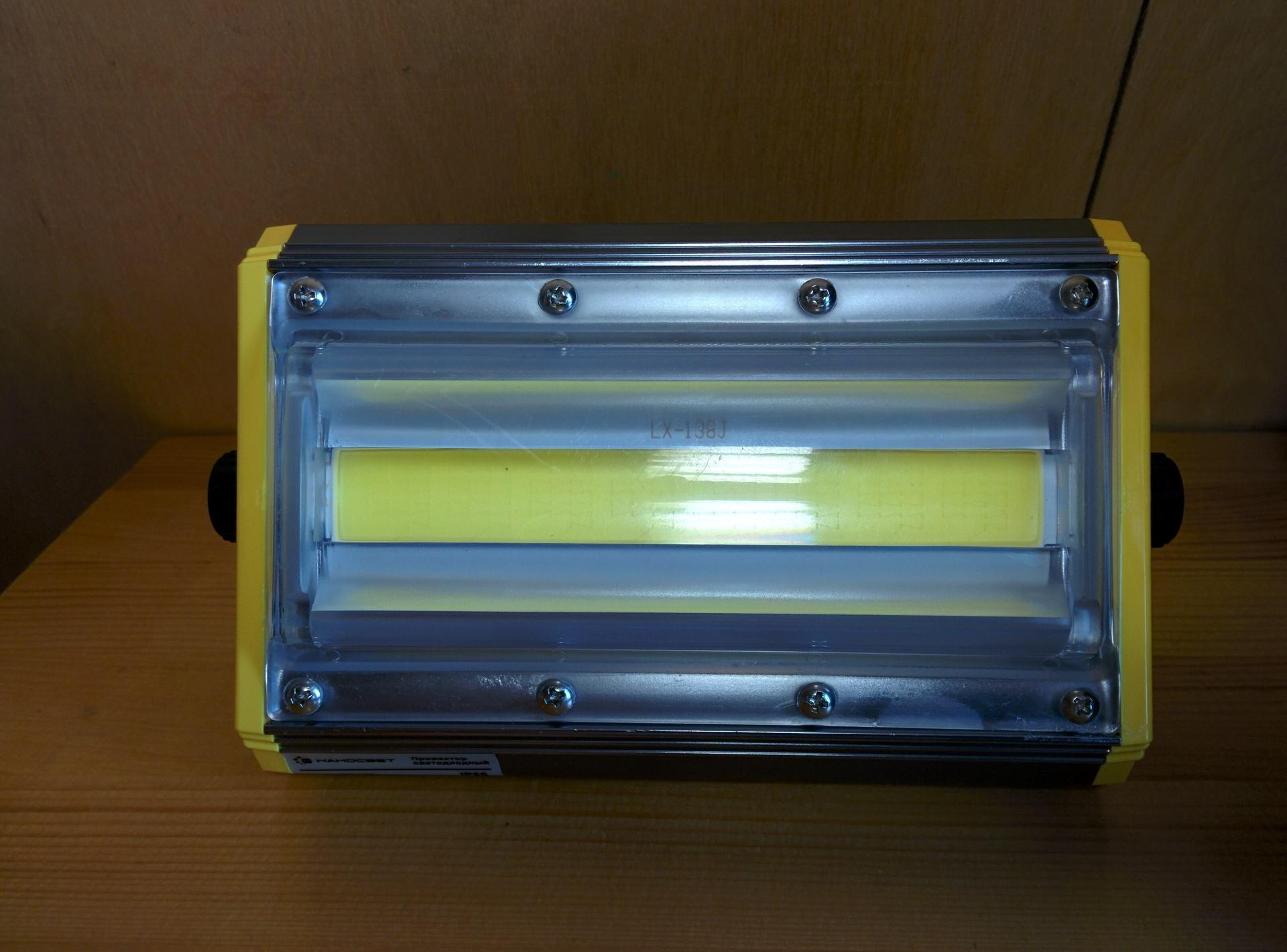 Необычный светодиодный прожектор от НАНОСВЕТ с испытанием в полевых условиях - 10