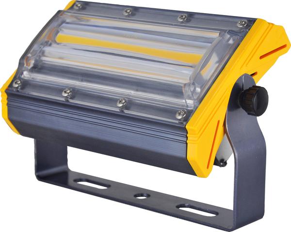 Необычный светодиодный прожектор от НАНОСВЕТ с испытанием в полевых условиях - 1