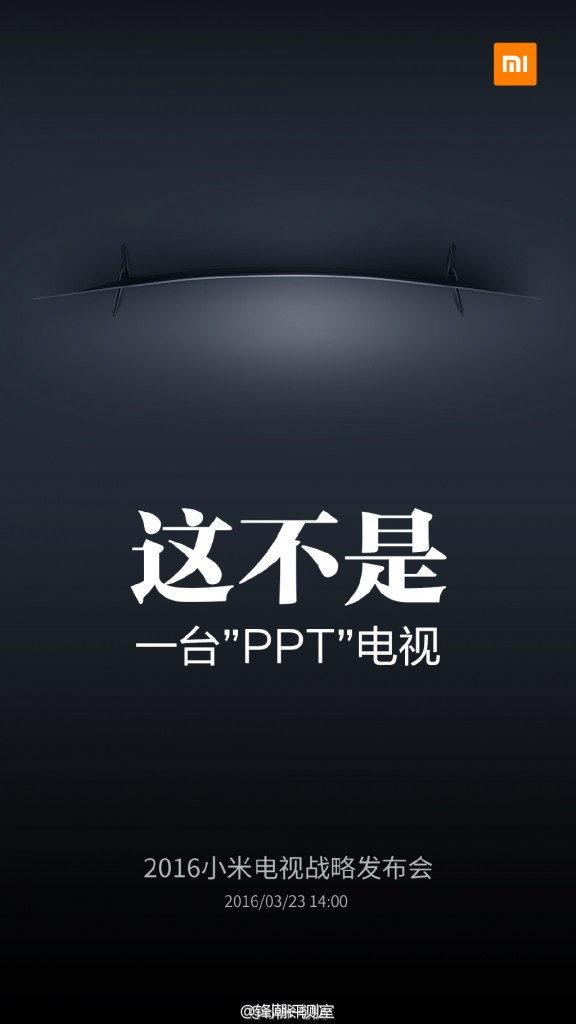 Новый изогнутый телевизор Xiaomi будет очень тонким