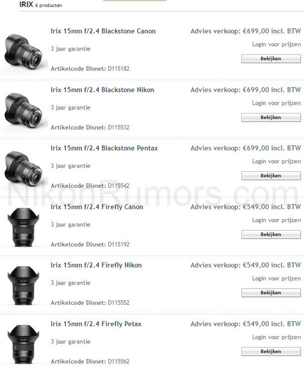 Сверхширокоугольные объективы с ручной фокусировкой Irix 15mm f/2.4 появятся в продаже весной этого года