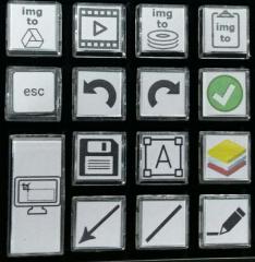 Использование POS-клавиатуры для решения рутинных задач - 11