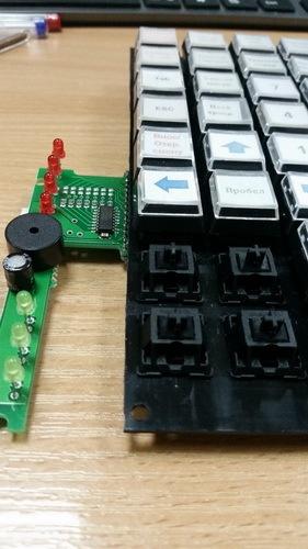 Использование POS-клавиатуры для решения рутинных задач - 25