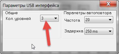 Использование POS-клавиатуры для решения рутинных задач - 5