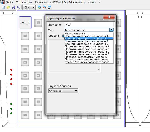 Использование POS-клавиатуры для решения рутинных задач - 6