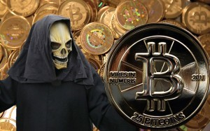 Минфин подготовил законопроект о полном запрете биткоинов - 1