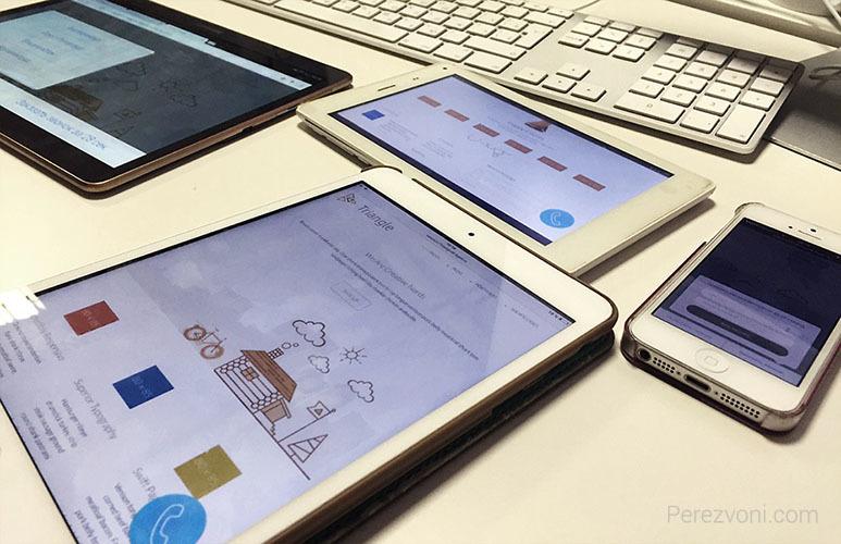 10 ошибок мобильной версии сайта, которые убивают желание купить - 6