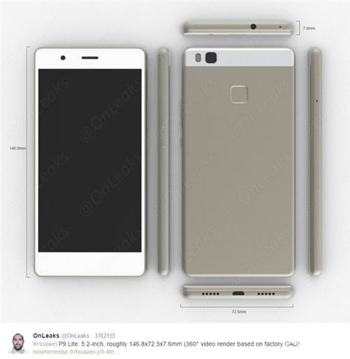 Huawei P9 Lite — младшая модель линейки, лишенная сдвоенной камеры