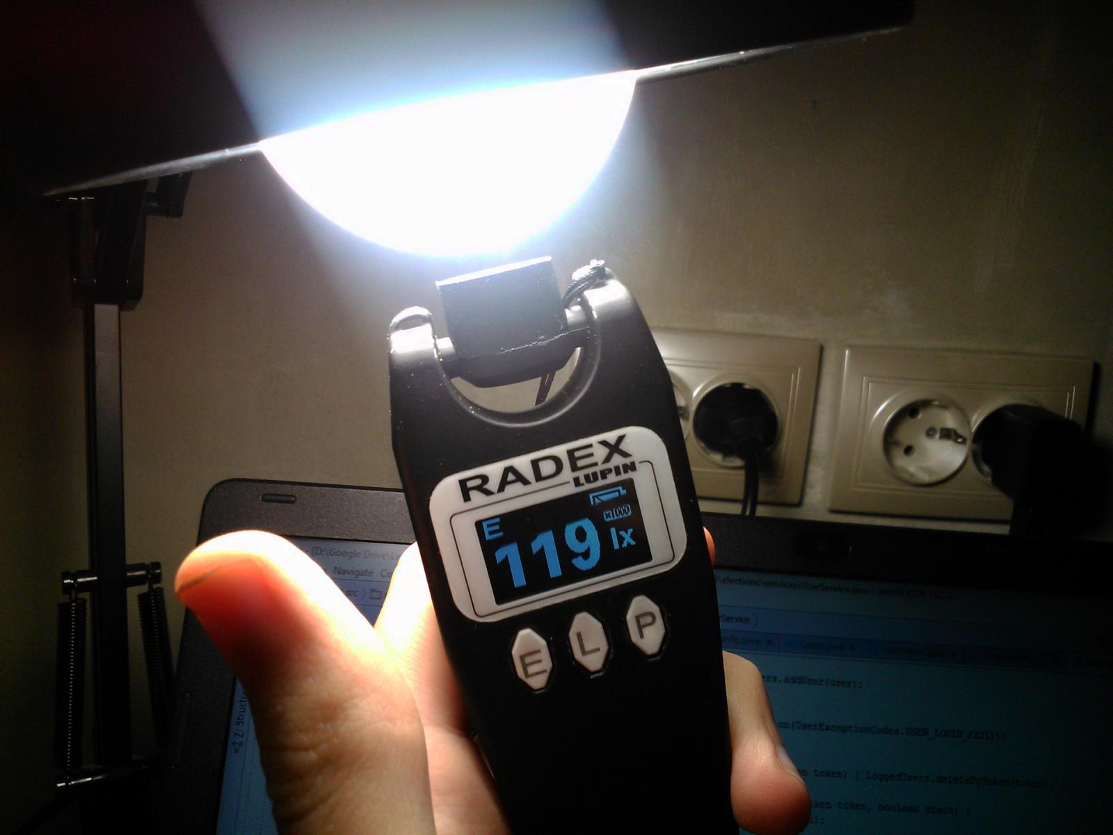 Radex Lupin: Когда свет можно посчитать - 15