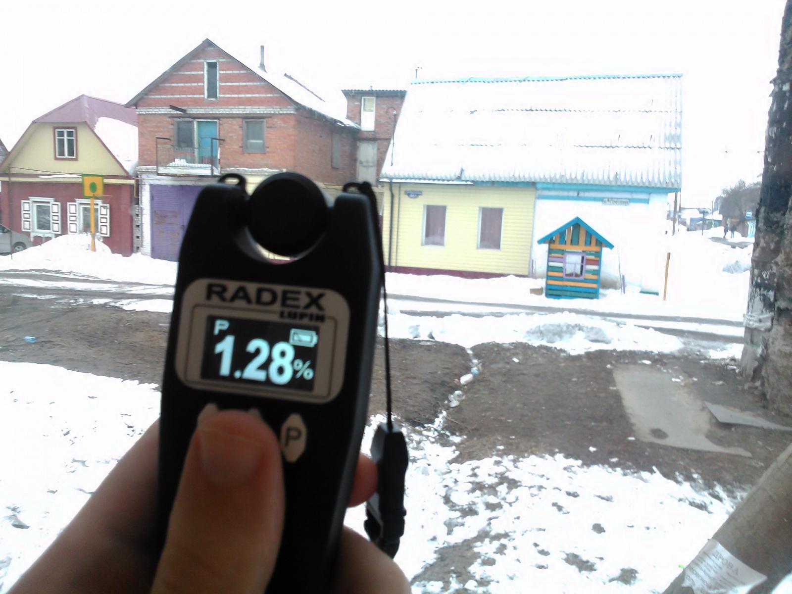 Radex Lupin: Когда свет можно посчитать - 22