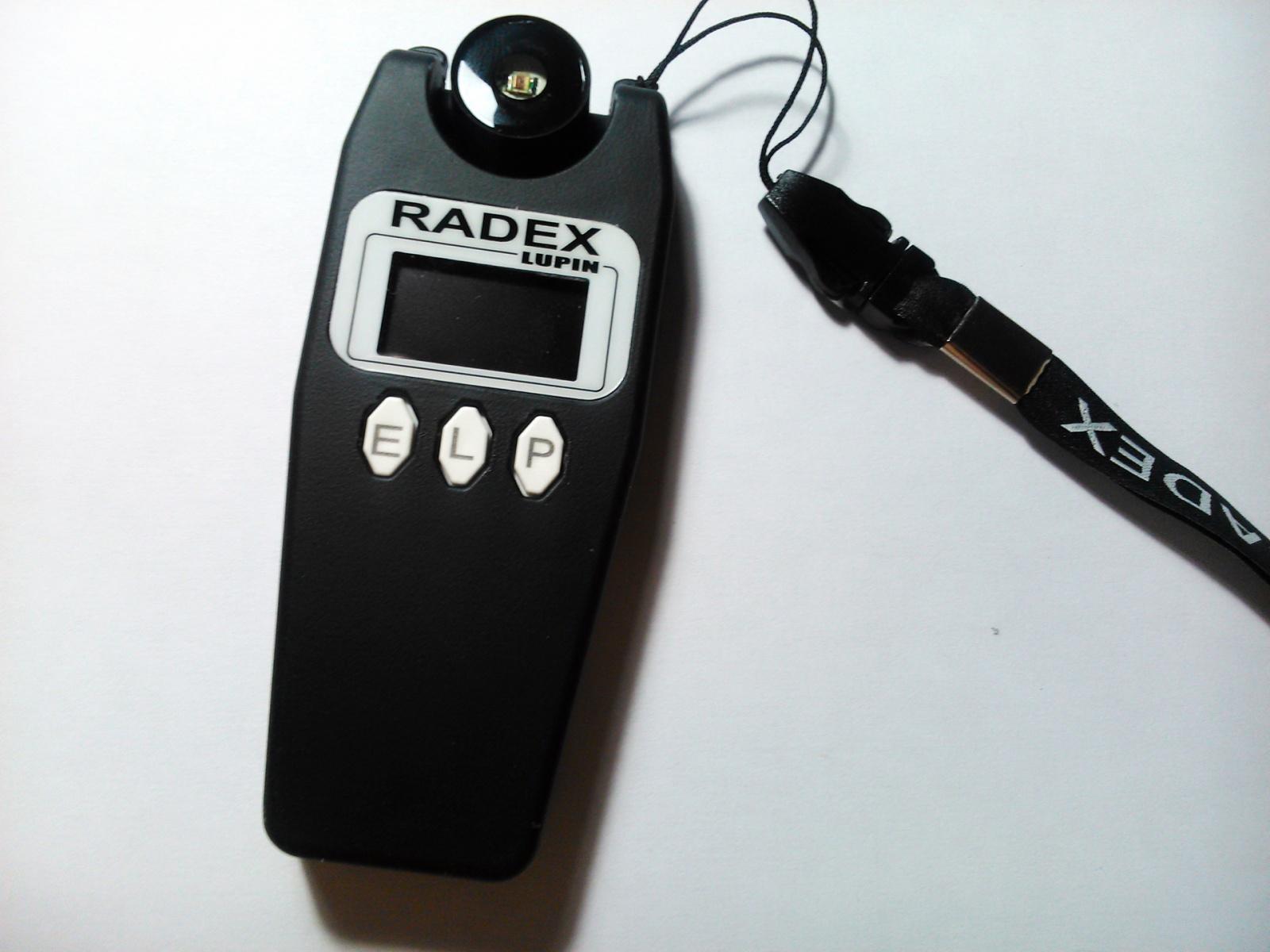 Radex Lupin: Когда свет можно посчитать - 1