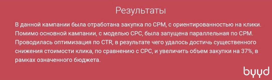 КЕЙСЫ BYYD: LENOVO - 3